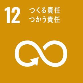 芳蔵園SDGsへの取り組み